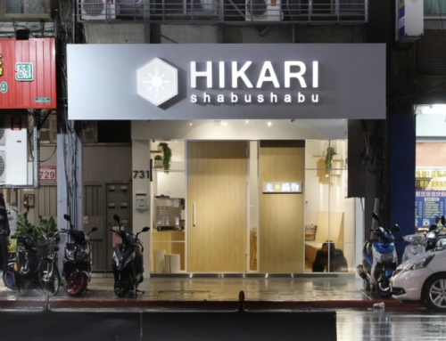 光 鍋物 Hikari