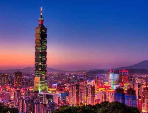 台北101 驚艷台灣展區