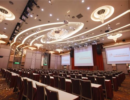 臺大醫院國際會議中心 2F會議室